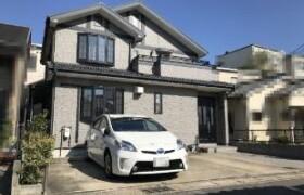 5LDK House in Otsuka nomizocho - Kyoto-shi Yamashina-ku