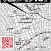 2SLDK マンション 江戸川区 Access Map