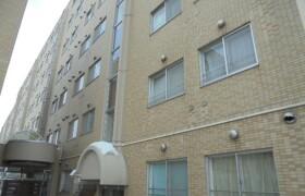 3LDK Apartment in Hiragishi 2-jo - Sapporo-shi Toyohira-ku