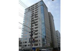 千代田区 - 四番町 公寓 4LDK