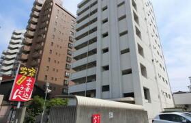 1LDK Apartment in Niban - Nagoya-shi Atsuta-ku