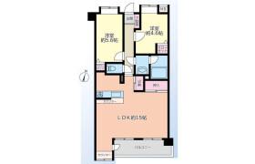 足立区 - 西竹の塚 公寓 2LDK