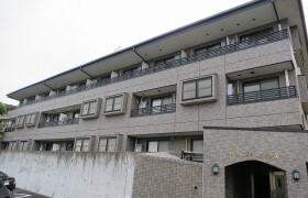 川崎市麻生區細山-2LDK公寓大廈