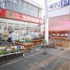 2DK Apartment to Rent in Kawasaki-shi Miyamae-ku Drugstore