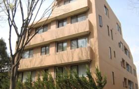 3LDK Mansion in Nishiazabu - Minato-ku