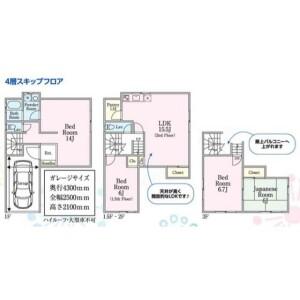 4SLDK House in Nishikanagawa - Yokohama-shi Kanagawa-ku Floorplan