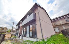 2LDK Apartment in Joza - Sakura-shi