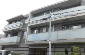 3LDK Mansion in Shimoma - Setagaya-ku