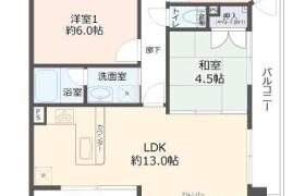豊中市 - 北緑丘 简易式公寓 3LDK