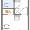 1K Apartment to Rent in Sumida-ku Floorplan