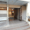 2LDK Apartment to Buy in Ome-shi Entrance Hall