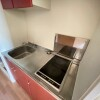 1K Apartment to Rent in Kumagaya-shi Kitchen