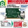 6LDK House to Buy in Naka-gun Oiso-machi Interior