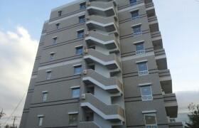 1LDK Apartment in Hibarigaoka - Zama-shi