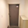 1SLDK Apartment to Rent in Shinjuku-ku Entrance