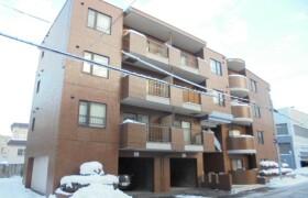 3LDK Apartment in Hiragishi 6-jo - Sapporo-shi Toyohira-ku
