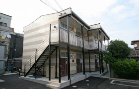 1K Apartment in Doicho - Amagasaki-shi