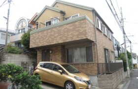 4LDK House in Nakameguro - Meguro-ku