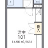 1R Apartment to Rent in Toyonaka-shi Floorplan