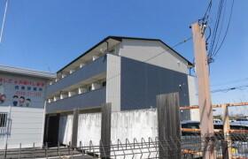 1K Mansion in Kajigaishiki - Kitanagoya-shi