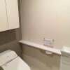 2LDK Apartment to Rent in Yokohama-shi Naka-ku Toilet