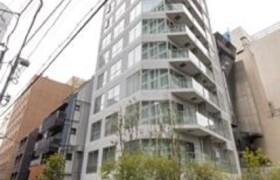 1SLDK Mansion in Motoakasaka - Minato-ku