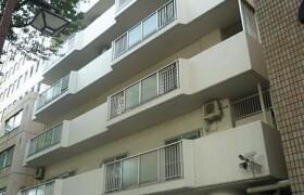 1R Mansion in Marunouchi - Nagoya-shi Naka-ku