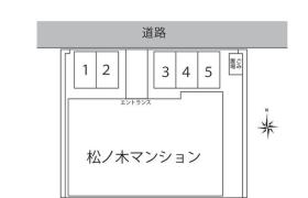 1DK Mansion in Matsunoki - Suginami-ku