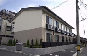 1K Apartment in Nishinokyo kurumazakacho - Kyoto-shi Nakagyo-ku