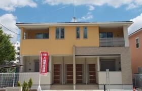 横濱市戶塚區上矢部町-2LDK公寓