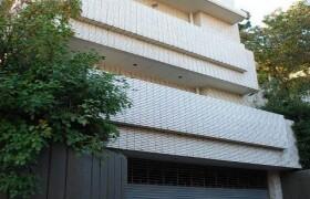 7LDK House in Denenchofu - Ota-ku