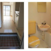 1R Apartment to Buy in Toshima-ku Bathroom