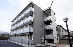 1K Mansion in Hanazono - Kumamoto-shi