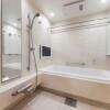2LDK Apartment to Buy in Koto-ku Bathroom