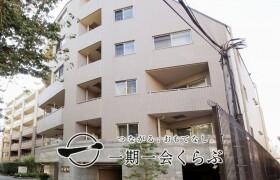 北區東十条-2LDK{building type}