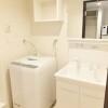 1K Apartment to Rent in Urayasu-shi Washroom