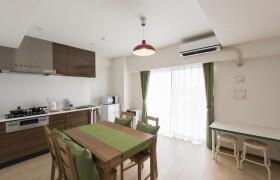 3LDK Apartment in Kitakoiwa - Edogawa-ku