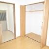 在東大阪市购买1LDK 独栋住宅的 Room