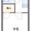 1K Apartment to Rent in Nagoya-shi Showa-ku Floorplan