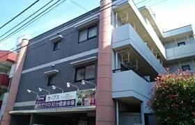 1DK Mansion in Igusa - Suginami-ku