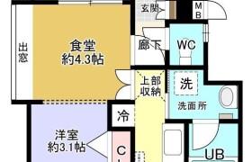 1DK Apartment in Hakataeki higashi - Fukuoka-shi Hakata-ku