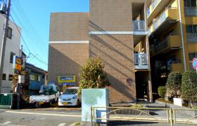 1LDK Mansion in Nakarokugo - Ota-ku