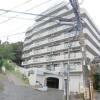 3LDK Apartment to Buy in Yokosuka-shi Interior