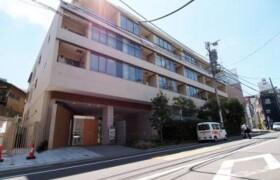 涩谷区猿楽町-1LDK公寓大厦