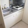 1K Apartment to Rent in Setagaya-ku Kitchen