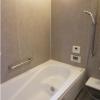 3SLDK House to Rent in Nerima-ku Bathroom