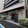 2LDK Apartment to Buy in Meguro-ku Entrance Hall