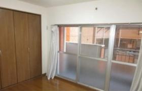 2LDK Apartment in Ohashi - Meguro-ku