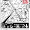 1LDK Apartment to Buy in Meguro-ku Access Map