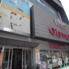 1K Apartment to Rent in Ota-ku Shopping District